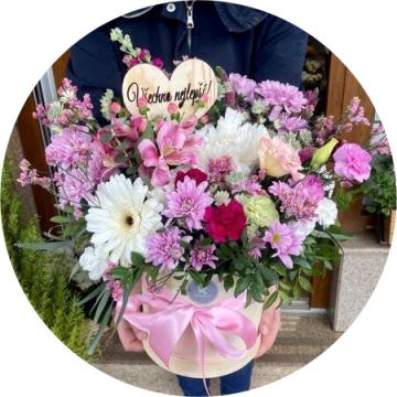 Květinové krabičky z pražského květinářství online