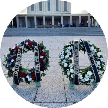 Květinářství krematorium Strašnice